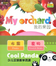 Cool Panda - Level 1 - Fruits an...