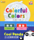 Cool Panda Chinese Language Teac...