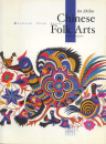 Cultural China Series: Chinese F...