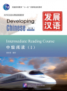 Developing Chinese [2nd Edition]...