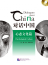 Die Serie Dialogues about China ...