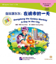 Dongdong the Golden Monkey - A Day in the City + CD-Rom [The Chinese Library Series - Beginner's Level - 300 words]. ISBN: 9787561939086