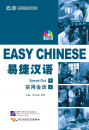 Easy Chinese - Speak Out vol. 2 ...
