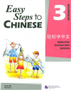 Easy Steps to Chinese Workbook 3.