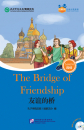 Friends Chinese graded readers f...