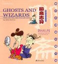 Ghosts and Wizards - Fables and ...