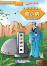 Graded Readers for Chinese Langu...