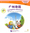 Guangzhou Adventure [+CD-Rom] [C...