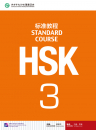 This is HSK Standard Course 3 Te...
