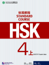 This is HSK Standard Course Teac...