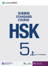 HSK Standard Course 5A Workbook ...