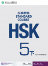 HSK Standard Course 5B Workbook ...