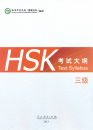 HSK Test Syllabus, Level 3 [2015...