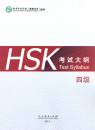 HSK Test Syllabus, Level 4 [2015...