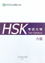 HSK Test Syllabus, Level 6 [2015...
