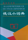 The Pocket Dictionary German-Chi...