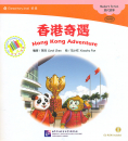 Hong Kong Adventure [+CD-Rom] [C...