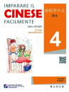 Easy Steps to Chinese Textbook 4...