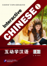 Interactive Chinese is a series ...