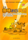 Interesting Chinese Reading (New...