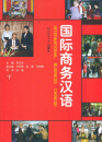 International Business Chinese B...