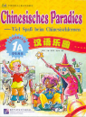 Defective Copy - Chinesisches Pa...