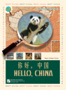 Meet China Book Series [1]: Hell...