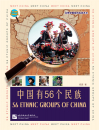 In this book 56 Ethnic Groups of...