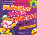 Monkey King Chinese - Vorschulau...