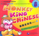 Monkey King Chinese - Preschool ...