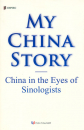 My China Story - China in the Ey...