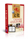 Chinese Culture, is part of the ...