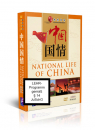 Narration of China: National Lif...