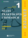 This is the German edition of Ne...