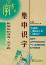 New Approaches To Learning Chine...
