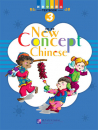 New Concept Chinese Vol. 3. ISBN...