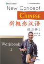 New Concept Chinese Workbook 3 i...