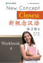 New Concept Chinese Workbook 4 i...