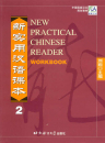 Workbook zum New Practical Chine...