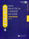 New Practical Chinese Reader Tex...