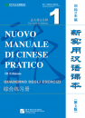 New Practical Chinese Reader (3r...