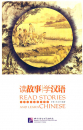 Read Stories and Learn Chinese e...