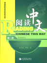 Die Reihe Reading Chinese This W...