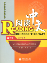 Reading Chinese This Way is an e...