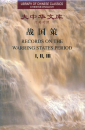 ​Library of Chinese classics: Re...