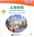 Shanghai Adventure [+CD-Rom] [Ch...