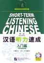 Short-Term Listening Chinese Thr...