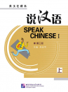 Volume 1 of Speaking Chinese (3r...