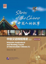 Stories of the Chinese: Intensiv...