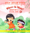 Where is Mom? - PEP High Five - ...